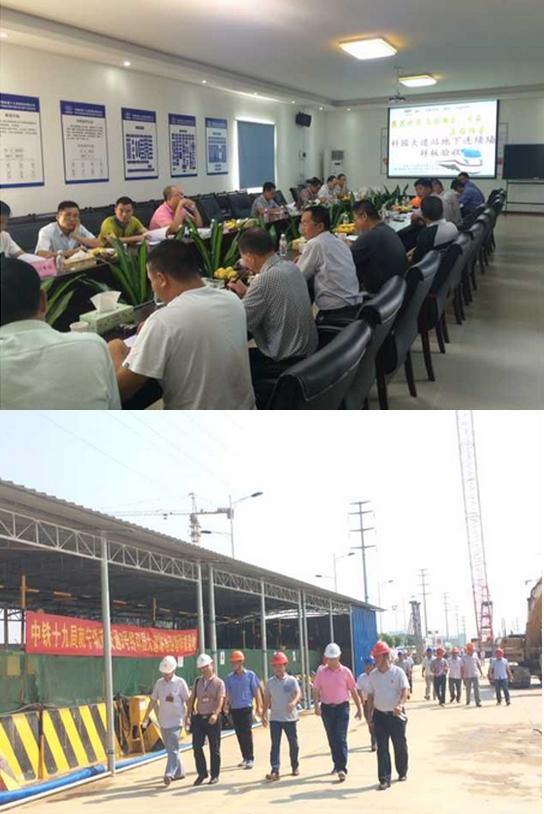 中交第二公路勘察设计研究院有限公司,北京城建勘测设计研究院有限