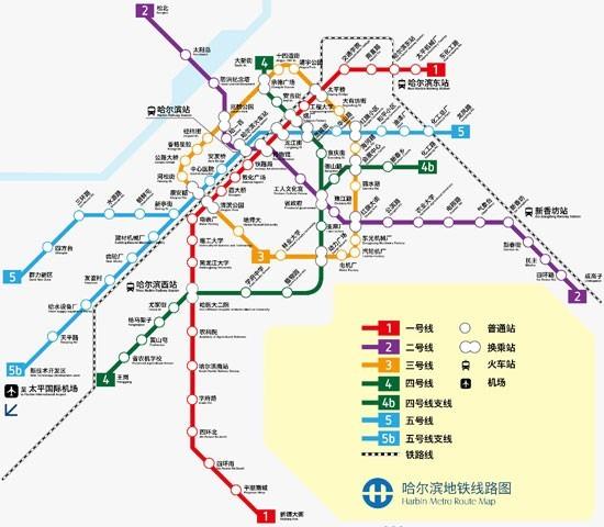 哈尔滨地铁1号线将通车