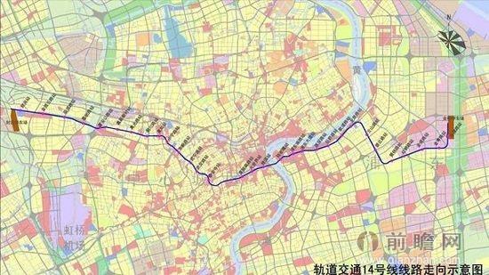 上海地铁14号线路线图 环评公示9.1公里共31站跨5大区